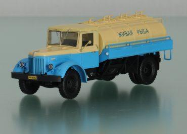 МАЗ-200Д автоцистерна для перевозки живой рыбы