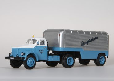 Автопоезд «Продтовары» из ГАЗ-51П седельного тягача и полуприцепа-фургона ПАЗ-744