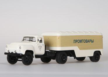 ГАЗ-52П седельный тягач с полуприцепом-фургоном ПАЗ-744 «Промтовары»