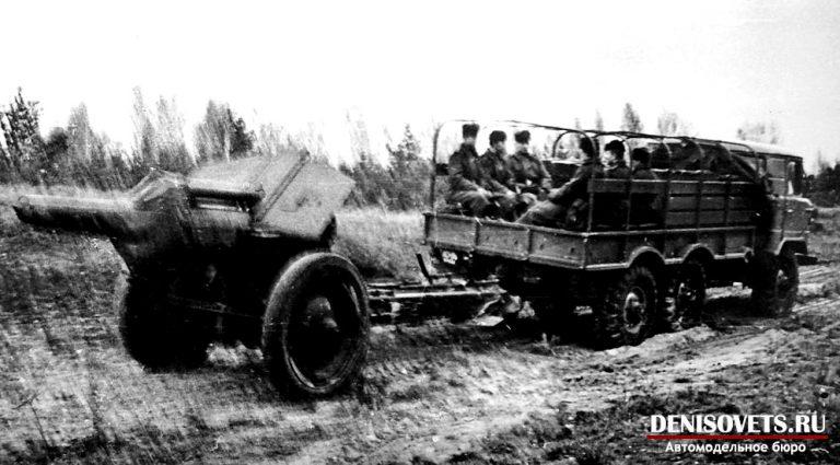 ГАЗ-34 опытный, многоцелевой бортовой грузовик