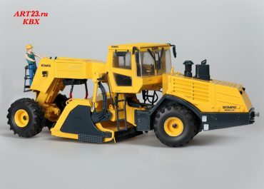 BOMAG MPH125 wheel Soil Stabilizer Asphalt Recycler