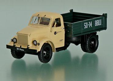 ГАЗ-93Б самосвал для сельхозгрузов задней выгрузки на шасси ГАЗ-51Д