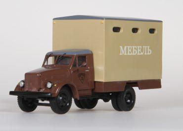 ГЗТМ-954 автофургон для перевозки мебели на шасси ГАЗ-51