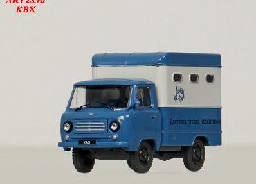 УАЗ-451Д фургон для перевозки грузов населению