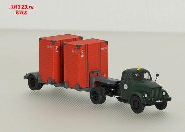 Автопоезд для перевозки грузов в контейнерах из седельного тягача ГАЗ-51П с полуприцепом Т-213 (ЦКТБ-А402)