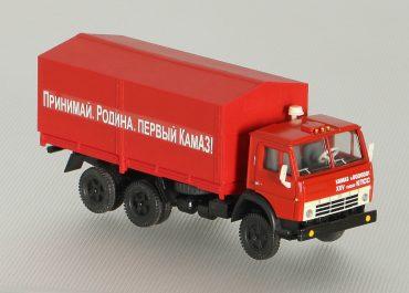 КамАЗ-5320 бортовой грузовик