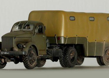 ГАЗ-63П седельный тягач с многоцелевым армейским полуприцепом ПАЗ-744П