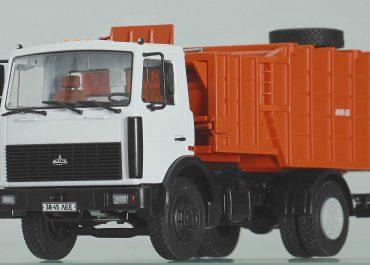 МКМ-35 мусоровоз боковой загрузки на шасси МАЗ 5337