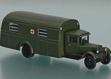 ЗиС-16С упрощённый санитарный автомобиль с кузовом типа фургон на шасси ЗиС-8/ЗиС-11