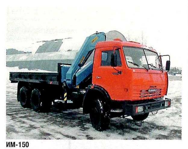 КамАЗ-53215 бортовой грузовик с краном-манипулятором ИМ-150