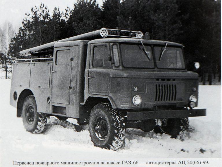 ГАЗ-66-12 4х4 автомобиль аварийной службы