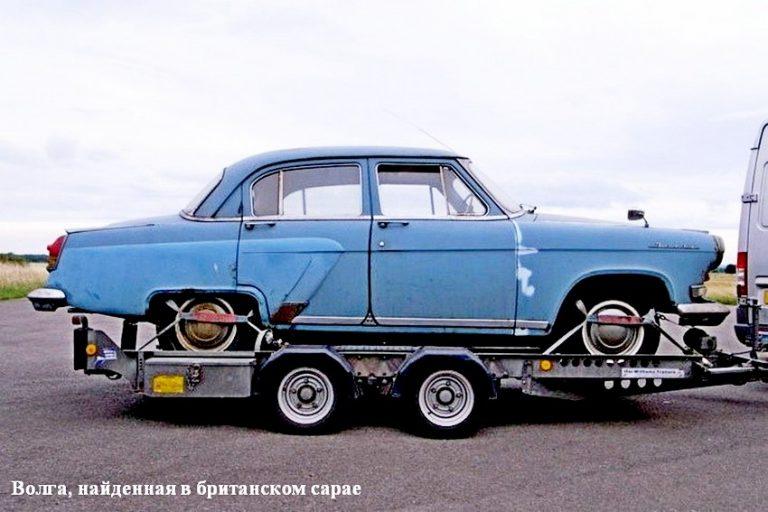 Волга М-21П или ГАЗ-21Н автомобиль с праворульным управлением