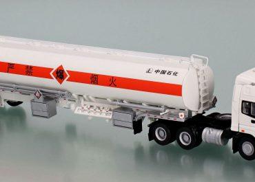 Foton Auman BJ 4253 «SINOPEC» truck tractor with semi-trailer-tank