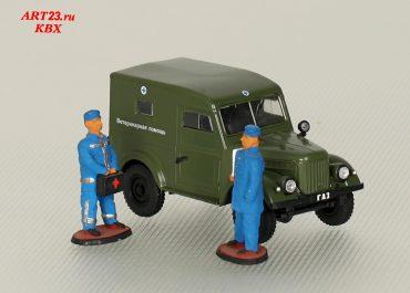 СВП-69/69М «Ветеринарная помощь» легковой вездеход с жёстким верхом на шасси ГАЗ-69