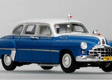 ЗиМ, ГАЗ-12Б заднеприводный автомобиль скорой медицинской помощи