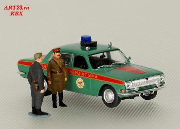 ГАЗ-24 «Волга» патрульный автомобиль военной комендатуры Советской Армии